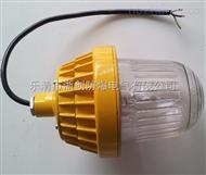 BPC8720防爆平台灯,BPC8720-35~150W供应厂家