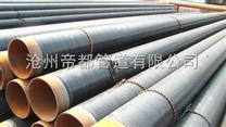 一级防腐钢管,3PE防腐钢管