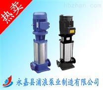 多级管道泵, 立式多级管道泵