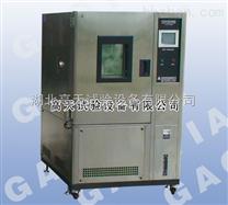 產品材料耐高低溫性測試箱