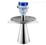武汉新普惠雷达水位计——高科技雷达测量 高精度寿命长