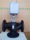 VXF40.80西门子三通温控阀DN80