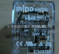 HH54P-FL小型电磁继电器★HH54P-FL★