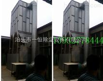 PPC32-3氣箱脈沖袋式除塵器