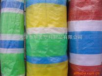 江苏彩条布是什么质量的》南京定做优质彩条布