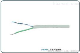 HSYVC自承式宽带电话线