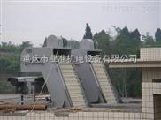 反捞式格栅除污机,重庆沃利克环保