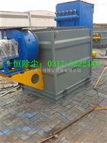 DMC-32除尘器、DMC脉冲除尘器