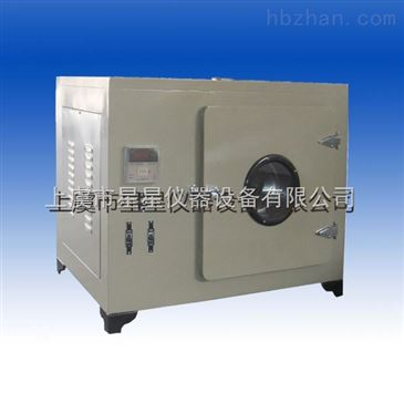 101a-2 数显鼓风干燥箱,烘箱,工业烘箱