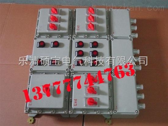 防爆配电箱价格EX