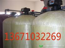 厂家直供 超低价销售衡水玻璃钢压力罐