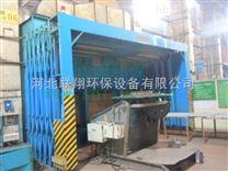 北京伸缩移动式喷漆房