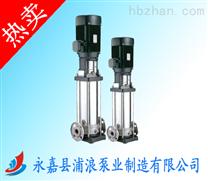 多级泵,不锈钢立式多级泵
