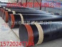 3PE加强级防腐钢管,管道系列
