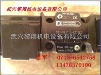 DS3-TB/10N-A110K1现货
