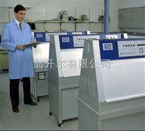 紫外光耐氣候試驗箱,紫外加速老化試驗機