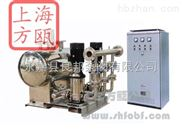 XWG型不锈钢变频无负压供水设备——上海方瓯公司