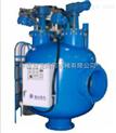 大流量全自动过滤器 中国冠龙阀门机械有限公司