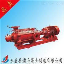 消防泵,XBD-TSWA消防泵厂家