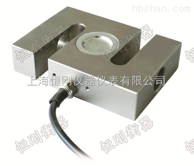 桐乡市150kgS型拉力称重传感器