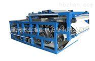 带式压滤机选重庆沃利克环保设备