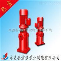 消防泵,消防水泵