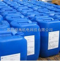 Hypersperse MDC708无磷阻垢剂