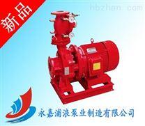 消防泵,XBD-ISW单级卧式消防泵
