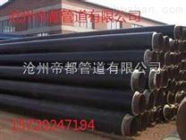 加强级3PE防腐钢管,防腐钢管