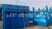 南通化工厂专用PPC96-6气箱脉冲除尘器