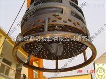 搅拌器抽沙泵,搅拌叶轮泥浆泵