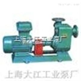 自吸i油泵CYZ型自吸式离心泵