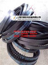 XPB1480/5VX590耐高温皮带,带齿三角带5VX590,空压机皮带
