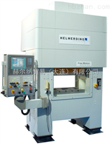 Helmerding压力机 --赫尔纳(大连)公司