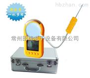 C8H10-便攜式二甲苯檢測儀(泵吸式)
