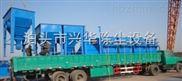 制药厂DMC-80型脉冲单机袋式除尘器制药厂