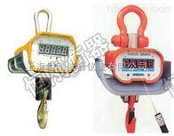 ocs20吨防磁型直视电子吊磅秤牌子