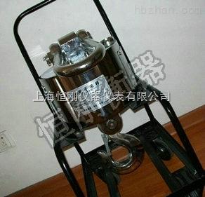 平湖市五吨不锈钢无线电子吊磅秤