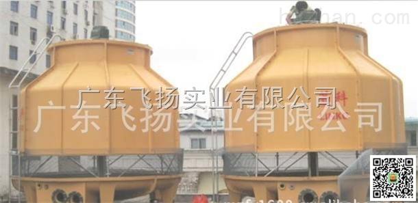 600吨冷却塔出口_连云港冷却塔出口