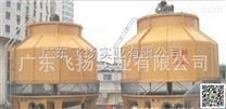 600吨冷却塔出口