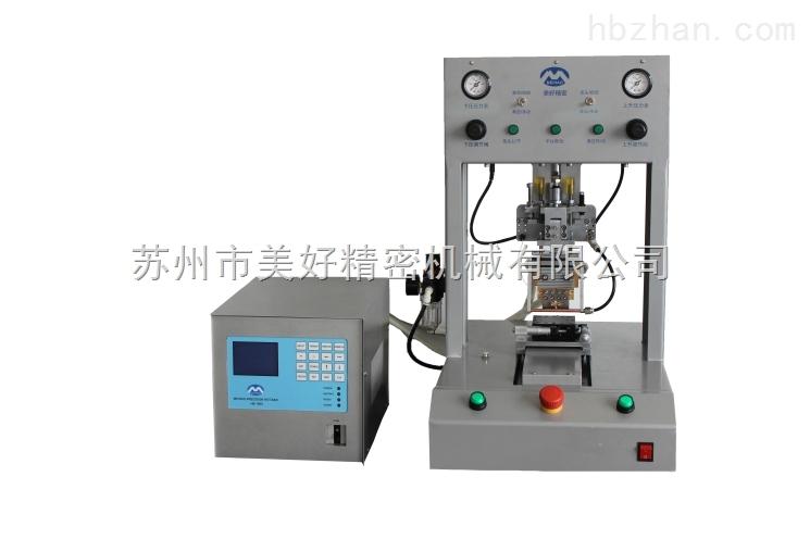 柔性电路板焊接机