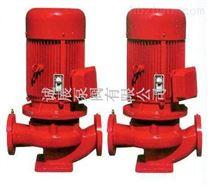XBD-HL立式消防恒压切线泵哪里有生产