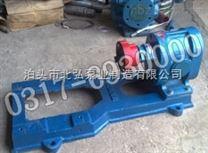 2CY高压齿轮油泵