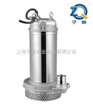 316不锈钢潜水泵