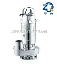 316L不锈钢潜水泵