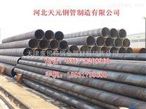 _青岛市直缝焊管产品材质