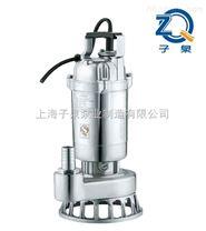 QWP型轻型不锈钢潜污泵