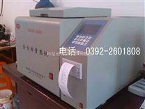 全自動微機量熱儀/智能微機量熱儀/高精度微機量熱儀