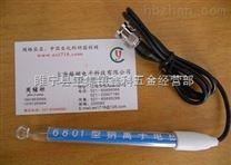 6801型钠离子选择电极
