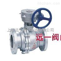 上海产品手动美标球阀》AQ41F》AQ341F》AQ347F-150LB/300LB/600LB